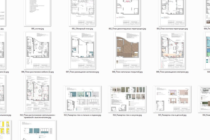 Дизайн-проект интерьера Полный - 1001095