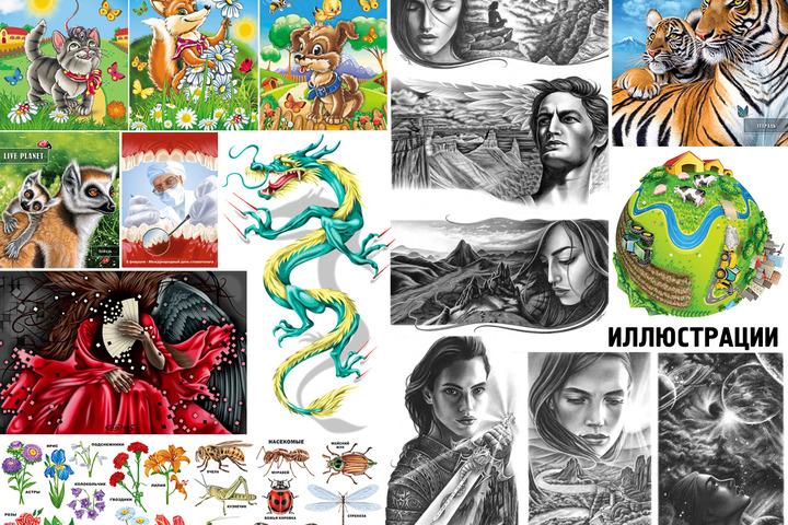 Иллюстрации растровые и векторные - 1006247