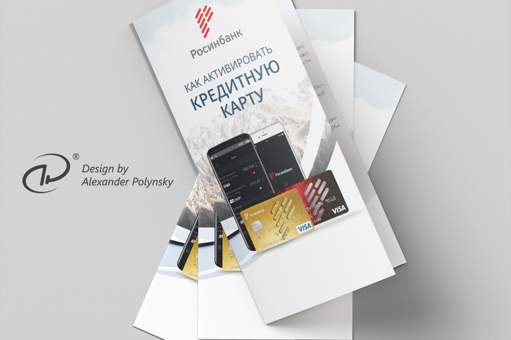 Разработка дизайна и верстка буклета (1-2 фальца) - 1012247