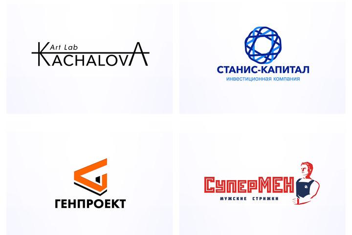 Логотипы ТУТ!!! 89209004594 - 1017512