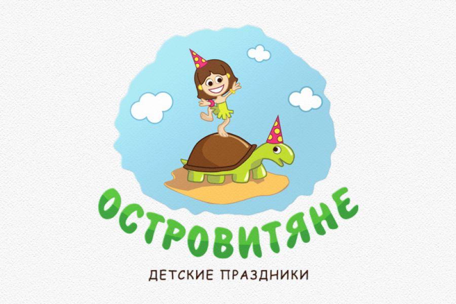 Логотип-персонаж 5 000 руб. за 5 дней.