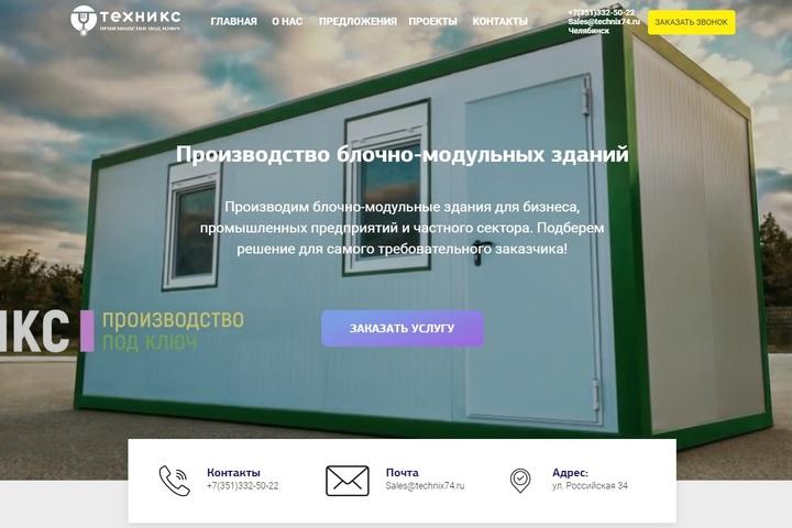 Дизайн, верстка, интеграция сайтов - 1130607