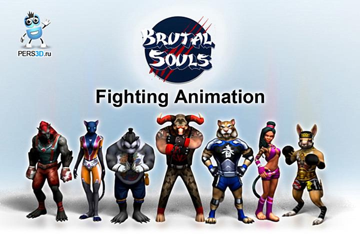 Создание 3d анимаций и циклов для игр на заказ - 1149126