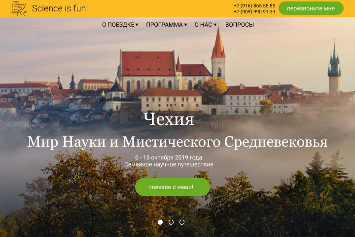 Сайт под ключ - 1186099