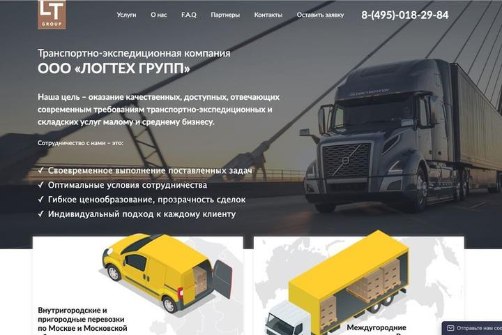 Разработка продающих сайтов - 1205752