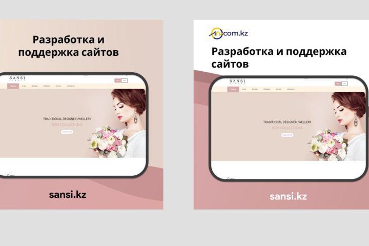 Оформление социальных сетей - 1212844