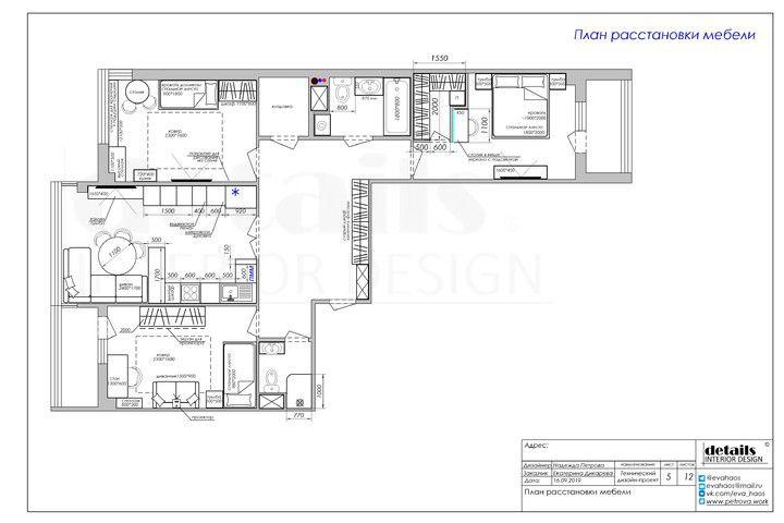 Технический дизайн интерьера - 1219381