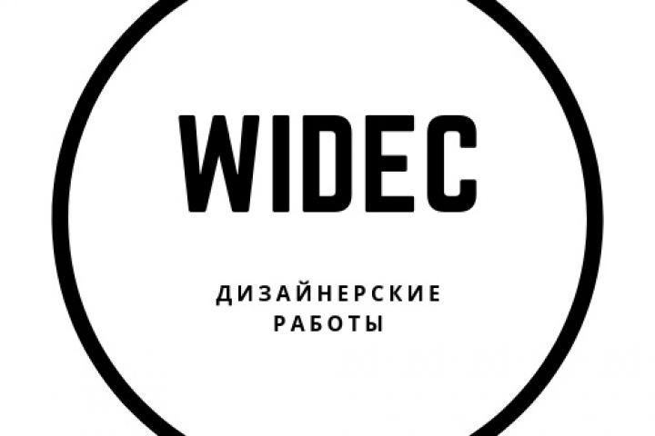 Логотип - 1228171