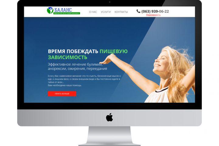 Создание сайтов - 1494825