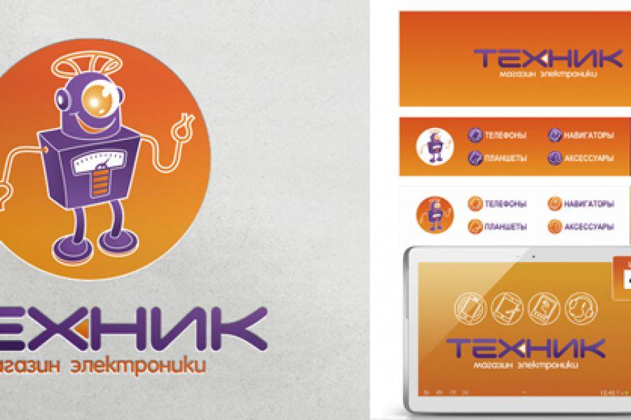 """Фирменный стиль """"под ключ"""" 40 000 руб. 20 дней."""