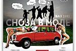 Промо сайт автомобиля ВАЗ 2102