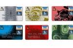 Серия карт VISA, разработанных для «ЛОКОбанка»
