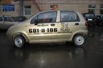 брендирование такси