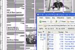 Из InDesign в файлы для размещения на сайте