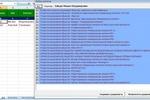 Заполнение большого числа dot шаблонов (Excel)