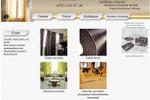 сайт по продаже тканей