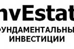 Название и Слоган агентства недвижимости