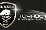 Логотип для сайта Guns51.Ru