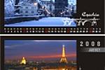 календарь для туристического агентства