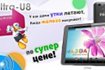Баннер для интернет-магазина MABIBA