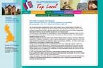 Сайт для обучающей программы «Top level»