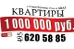 Баннер_Роскомстрой_1