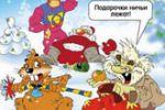 """Рекламный комикс """"Паркет"""""""