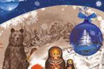 открытка IBS Platformix