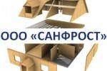 """ООО """"САНФРОСТ"""" (LP)"""