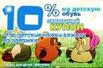 """Разработка дизайна дисконтной карты магазина """"Минима"""""""