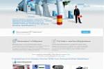"""Дизайн сайта для компании """"AlphaBusiness"""""""