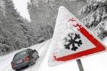 Травматизм на дорогах во время новогодних праздников