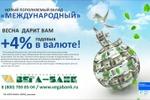концепт дизайн для рекламы банковского продукта