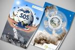 Плакаты, постеры на экологическую тему