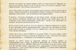 Целлюлитный целлюлит (пост в группах)