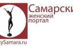 LadySamara.ru