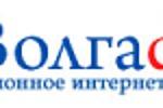 ВолгаDaily