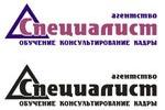Агентство «Специалист»