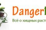 DangerPlants