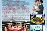 Реклама в журнале, А4