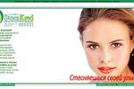 «StomKred» — стоматология в кредит