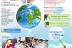 Детский центр «Планета детства»