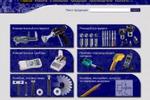 «Технологические системы»