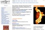 Портал православной газеты «Благовест»