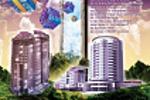 Плакат «Портал», новый год