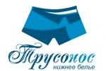 «Трусонос», магазин нижнего белья