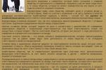 Услуги адвоката в решении корпоративных споров