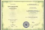 SEO-удостоверение