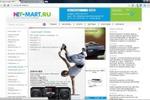Интернет-магазин Net-Mart
