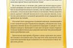 """Статья о программе """"Приватный танец"""" для массажного салона"""